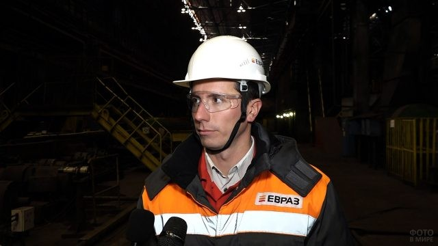 Тагильский инженер-металлург на родном заводе