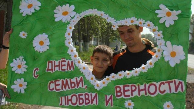 Папа с сыном фотографируются