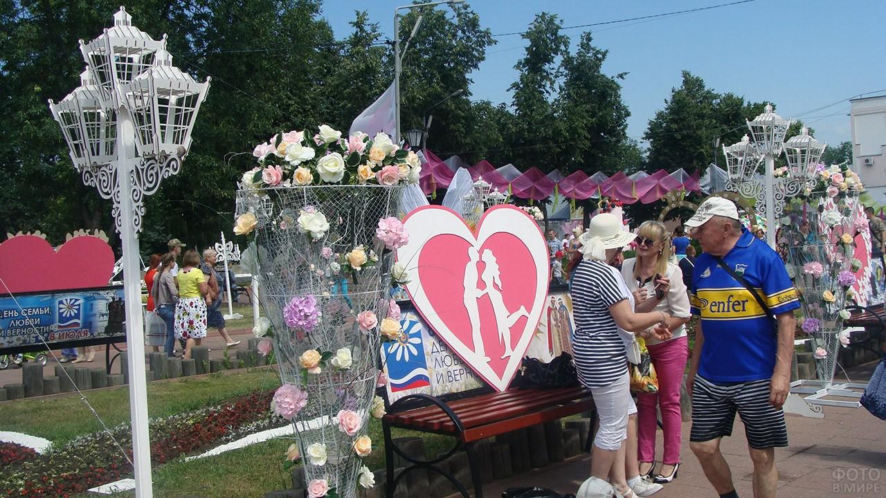 Парк в Муроме в День семьи, любви и верности