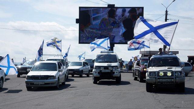 Автопробег с андреевскими флагами в День ВМФ по Амурской области