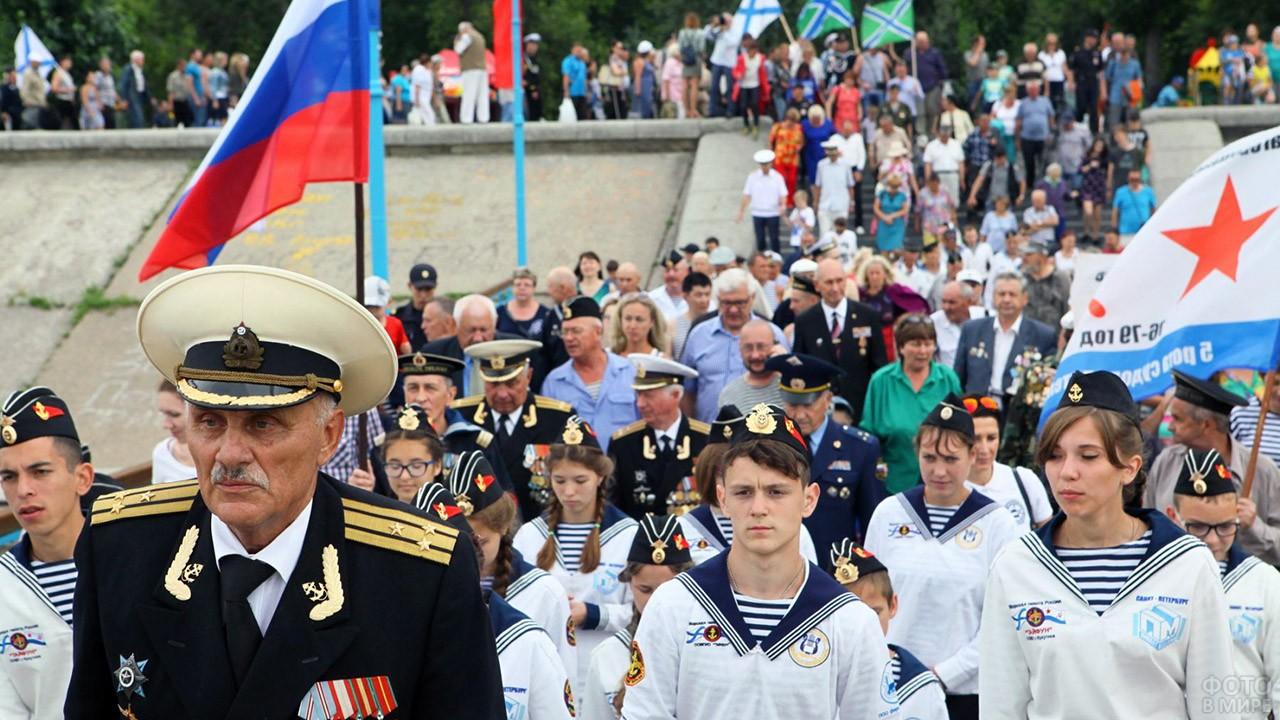Парад в День ВМФ в Иркутске