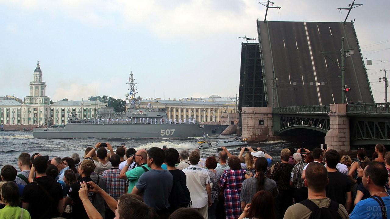 Парад ВМФ в Санкт-Петербурге