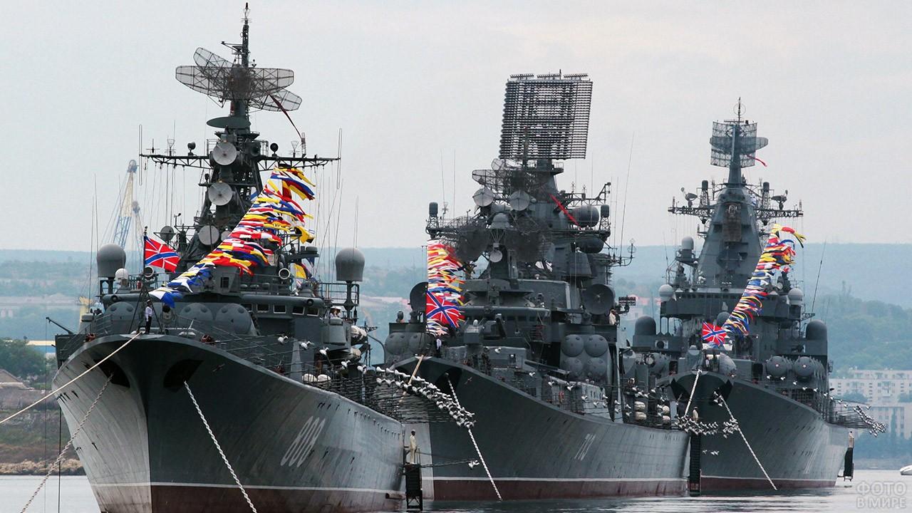 Украшенные к празднику военные корабли в День ВМФ
