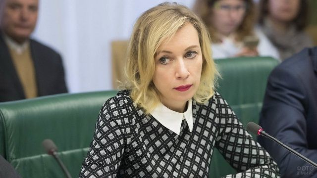 Мария Захарова на заседании