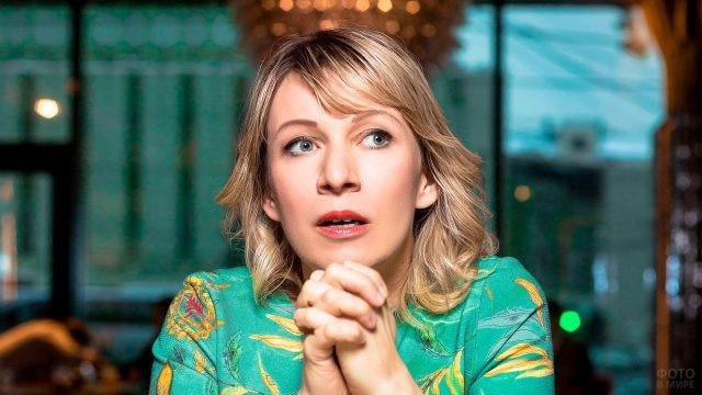 Мария Захарова в кафе