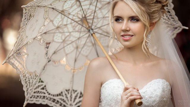 Невеста с ажурным зонтиком