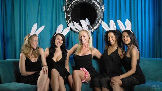 Пять девушек в заячьих ушках