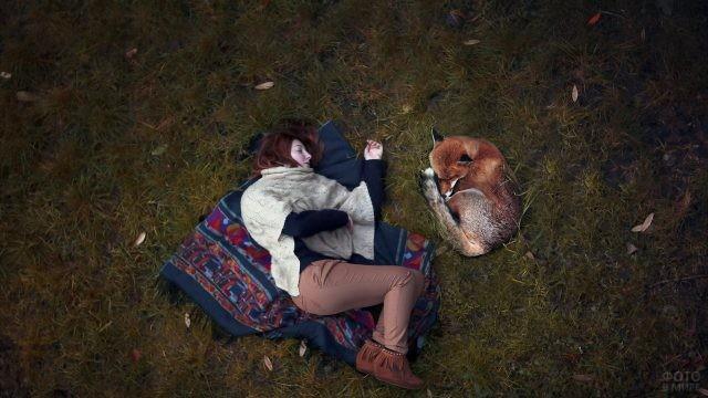 Рыжая девушка спит с лисой