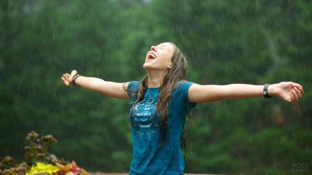 Девушка радуется дождю