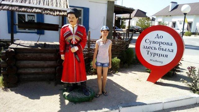 Юная туристка в шуточной фотозоне