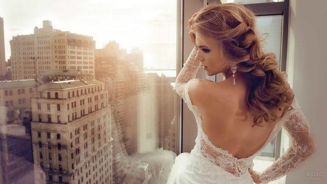 Невеста у окна с видом на город