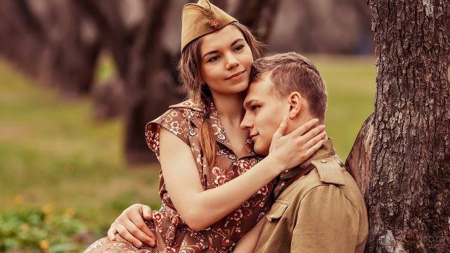 Солдат с девушкой у дерева