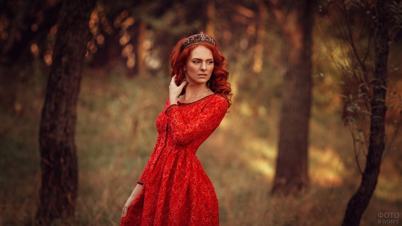 Королева в красном платье среди деревьев
