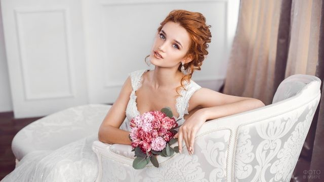 Невеста с букетом в белом кресле