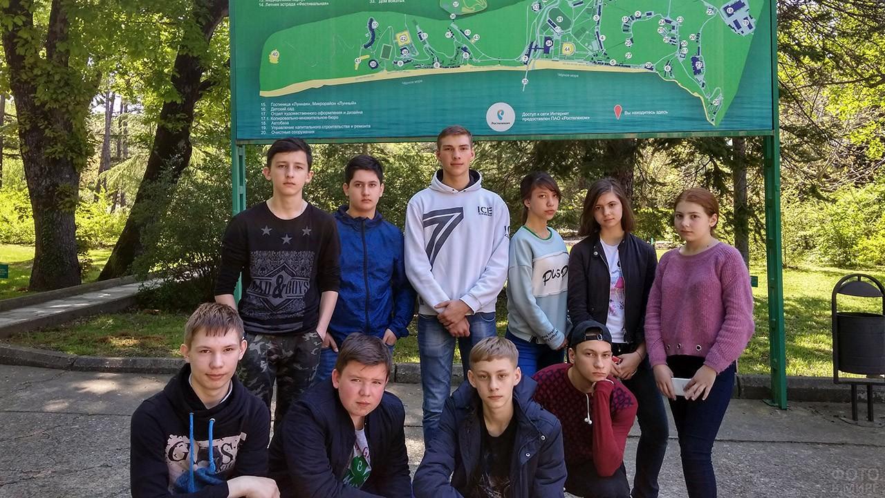 Воспитанники Военно-патриотического центра в парке Орлёнка