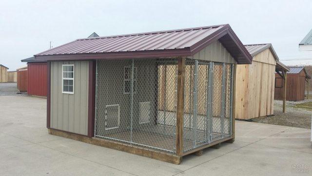 Вольер для собак с крышей и тёплым отделением