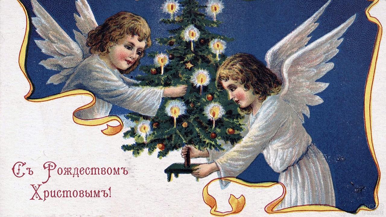 Ангелы наряжают рождественскую ёлку на винтажной открытке