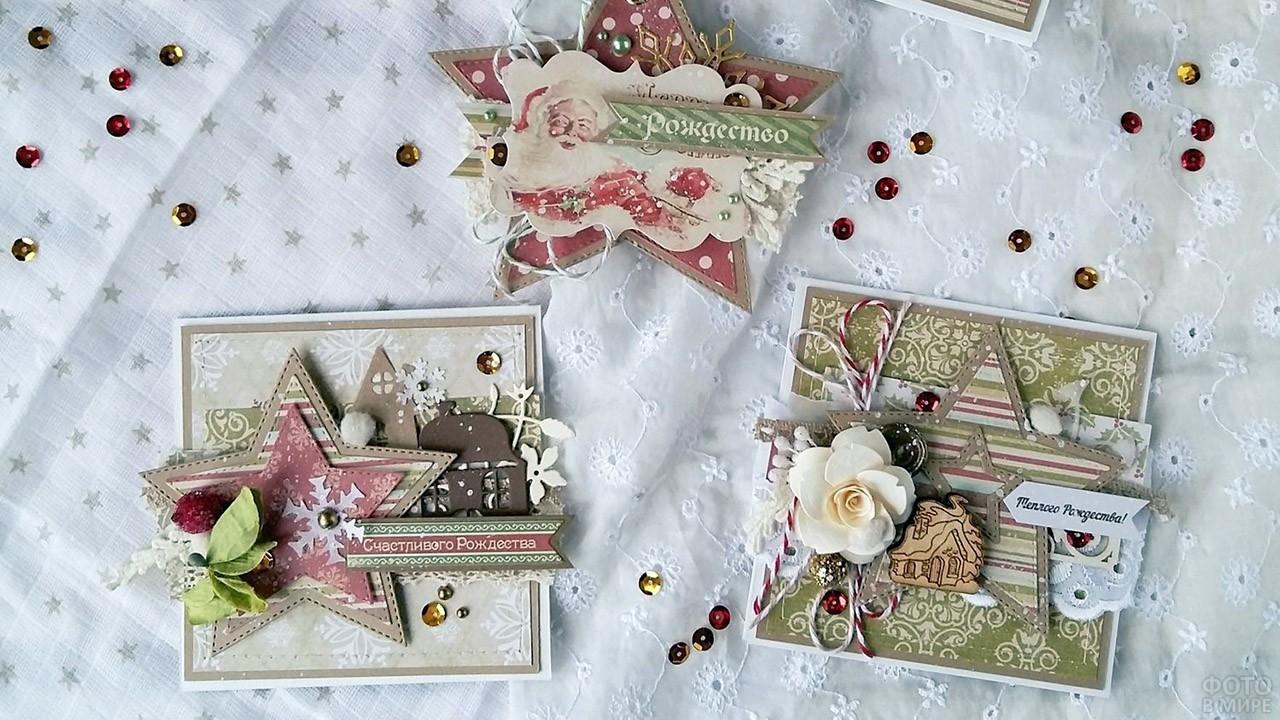 Авторские рождественские открытки со звёздами и цветами
