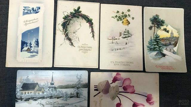 Коллекция антикварных открыток к Рождеству