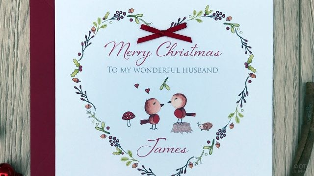 Открытка с птичками в сердечке на открытке к Рождеству