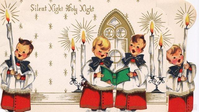 Ретро-открытка к Рождеству с поющими детьми