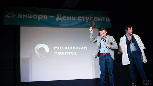 Артисты КВН на сцене