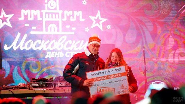 Победительница получает сертификат на городском празднике