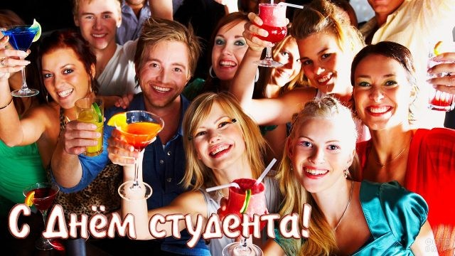 Счастливые студенты на вечеринке с коктейлями
