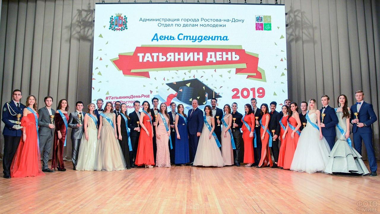 Участники студенческого бала