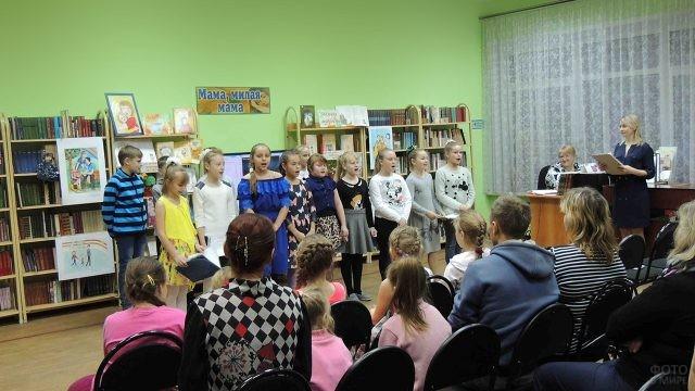 Выступление для мам и бабушек в городской библиотеке