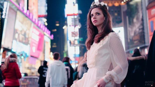 Королева на улицах города