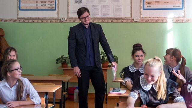 Молодой учитель в классе