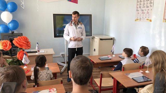Открытие интерактивного класса в школе