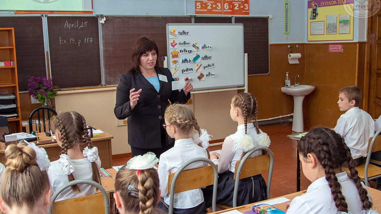 Открытый урок английского в младших классах