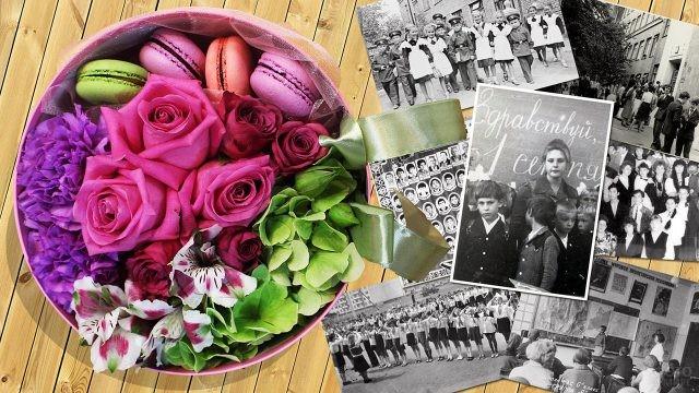 Подарочная коробка с цветами ко Дню учителя на фоне школьных фотографий