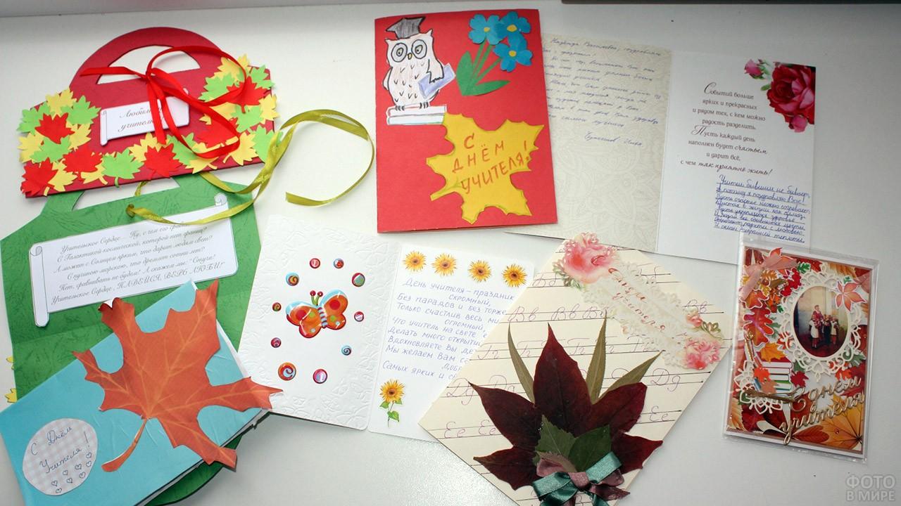 Самодельные открытки школьников ко Дню учителя