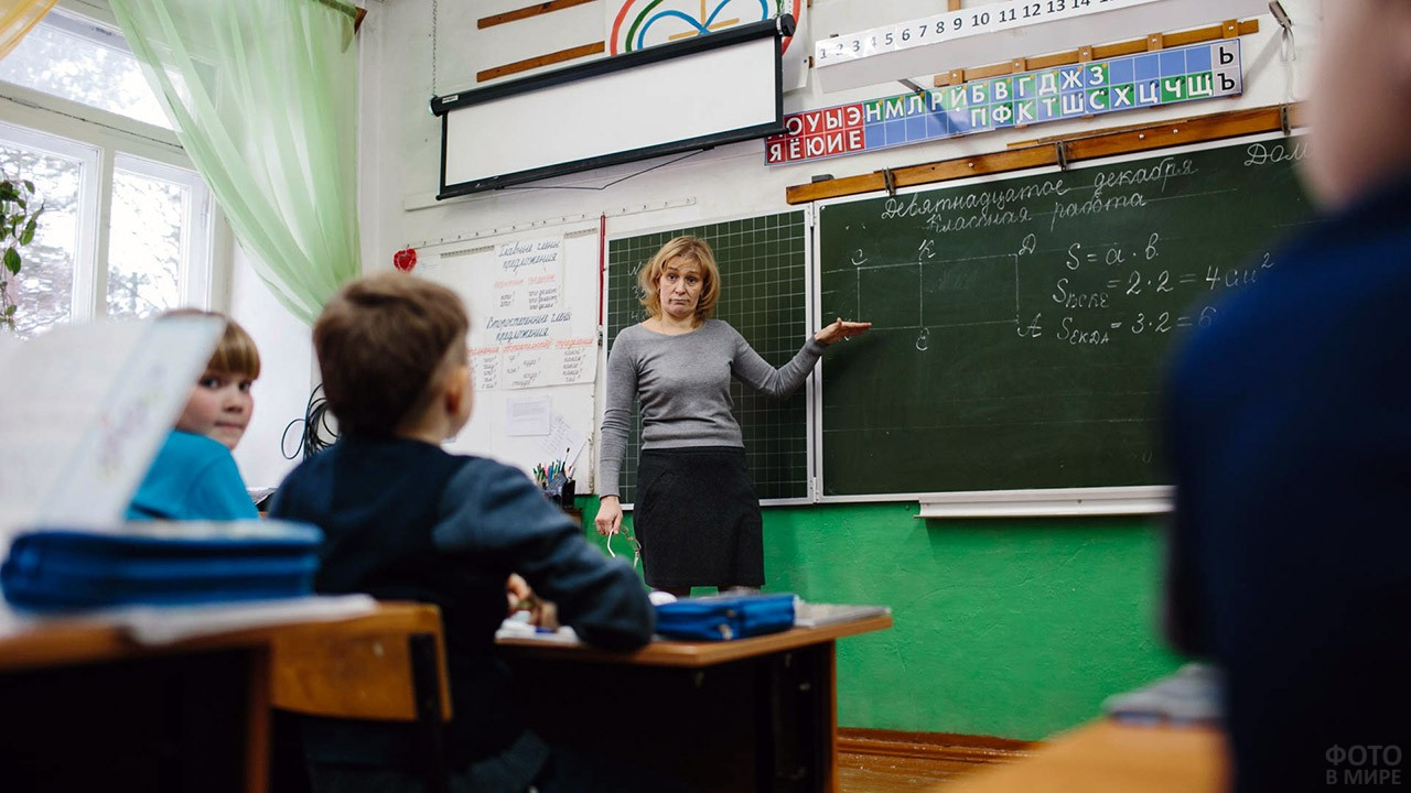 Учительница начальных классов у доски