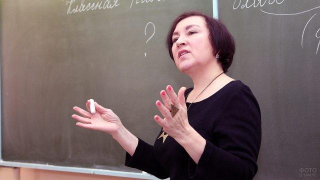Учительница русского языка ведёт урок