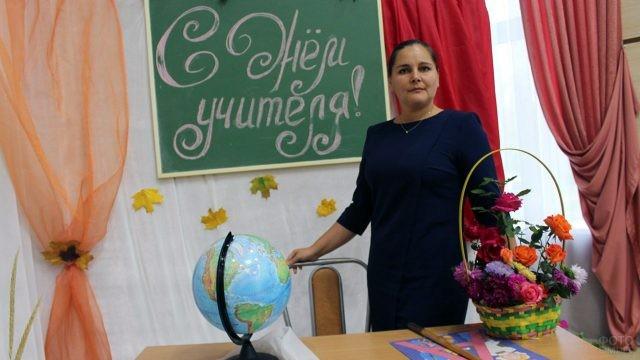 Учительница в нарядной фотозоне в День учителя