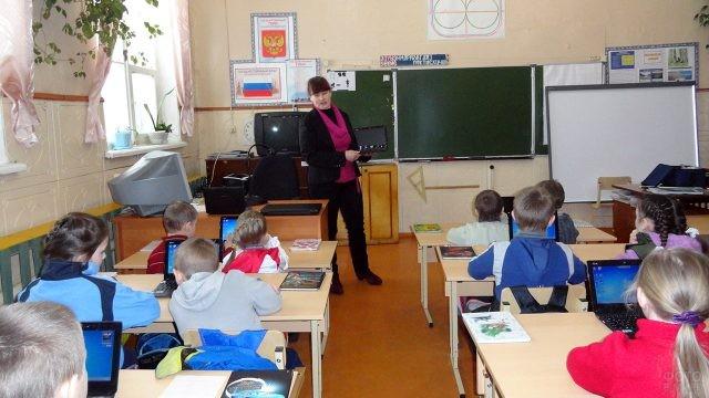Урок в интерактивном классе школы