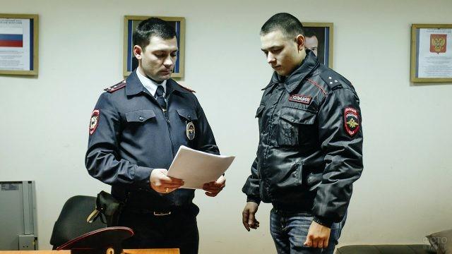 Двое старших лейтенантов полиции в рабочем кабинете