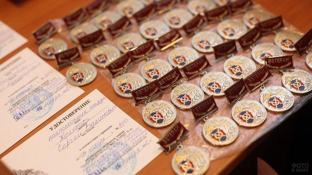 Почётные награды ветеранам-участковым