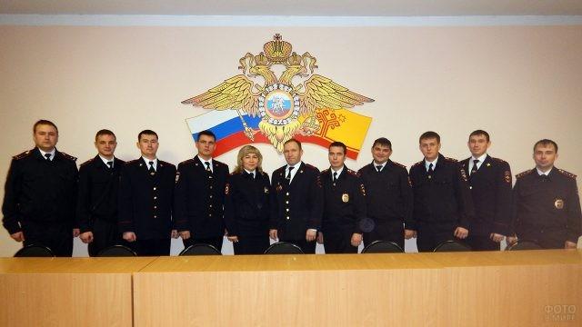 Сотрудники службы участковых уполномоченных полиции