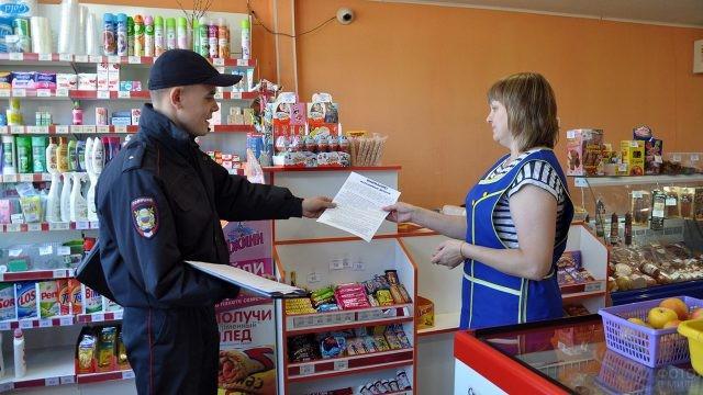Участковый проводит антитеррористический инструктаж с продавщицей магазина