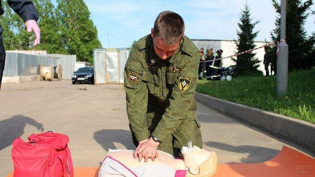 Студент-спасатель учится оказывать медицинскую первую помощь