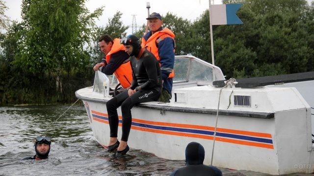 Водолазы-спасатели МЧС