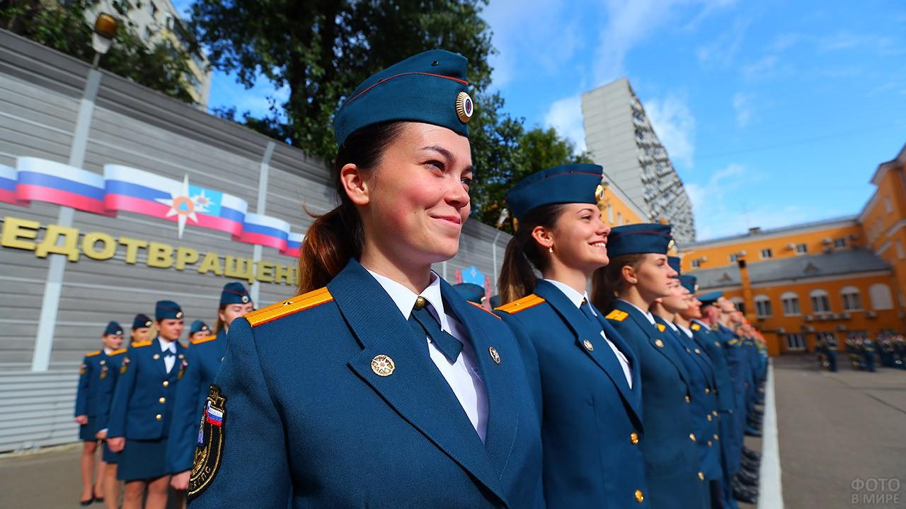 Выпускницы Академии противопожарной службы МЧС