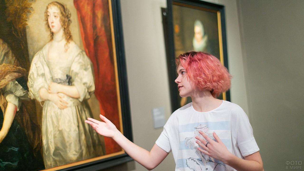 Девушка у картины Ван Дейка