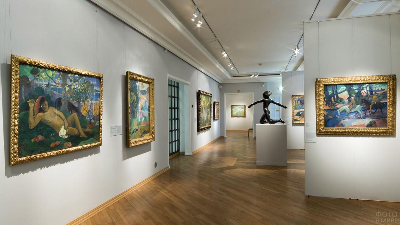 Полотна Гогена в Галерее работ Европы и Америки 19-20 веков
