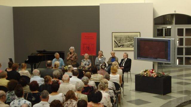 Пресс-конференция в честь открытия выставки